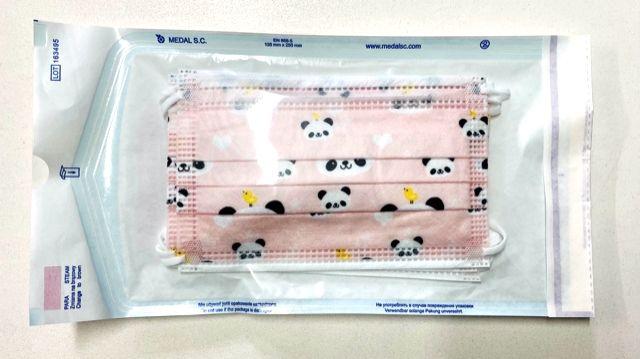 Dětská ústenka - rouška růžová Panda - 5ks Steriwund